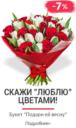 Алексин доставка цветов